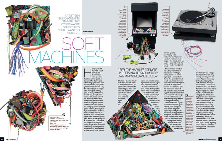 geek_magazine_soft_machines