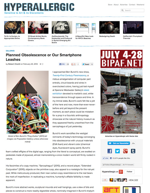 hyperallergic_review